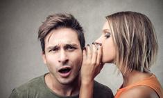 Уменьшительно-ласковые прозвища для любимого мужчины