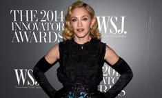 Мадонна рассказала, что пробовала все виды наркотиков