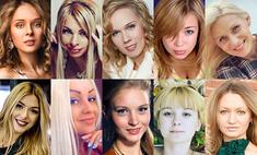 Разрушая стереотипы: топ-10 успешных блондинок Казани