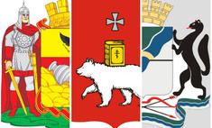 Тест: Узнай российские города-миллионники по гербам