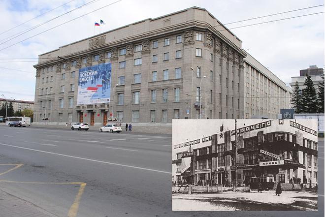 Да-да, именно так выглядела нынешняя мэрия г. Новосибирска (Красный проспект, 34), в начале своей «карьеры» – здание горсовета.