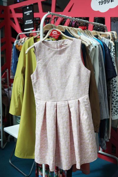 Платье Monoroom, 4800 р.