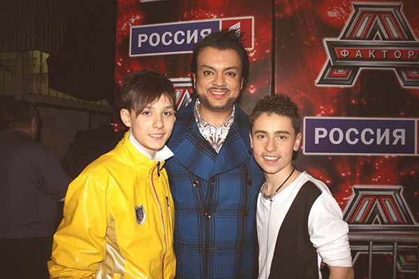 DaKi и Филипп Киркоров