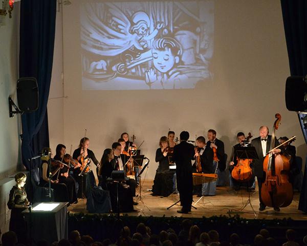 Камерный оркестр «В-А-С-Н»