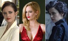 Главная ведьма Голливуда: 10 сексуальных образов Евы Грин