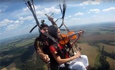 Концерт на высоте: новосибирские музыканты сыграли в небе (видео!)