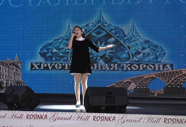 Конкурс Хрустальный голос Саратов