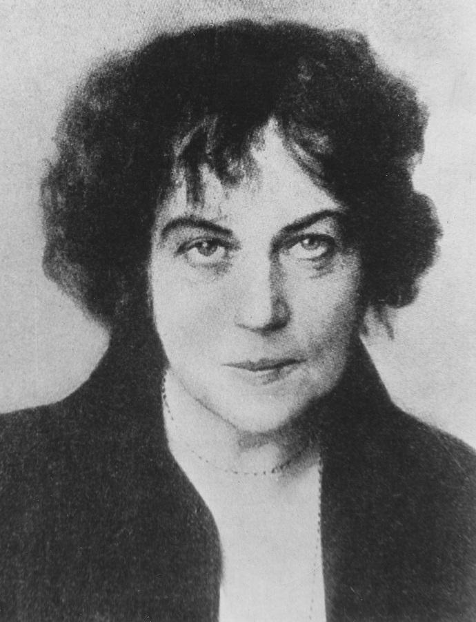 Александра Коллонтай