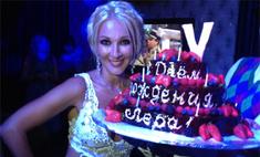 Лера Кудрявцева собрала звезд на своем дне рождения