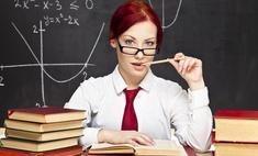 Наш новый учитель: Их уроки ты бы не пропустил точно