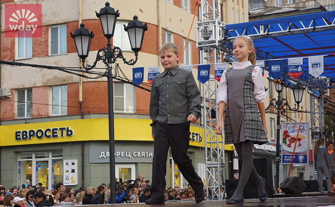 праздник день города