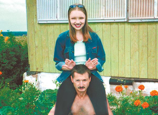 Екатерина Вилкова с отцом