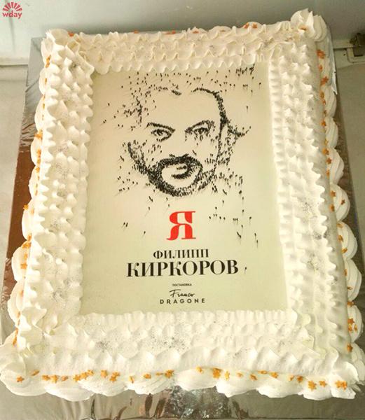 Певец Филипп Киркоров устроил шоппинг в ростовском METRO