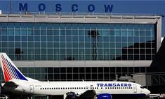 В аэропорту Домодедово прогремел взрыв