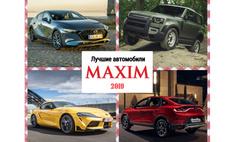 главные автомобили 2019 внедорожный aston martin электрический porsche