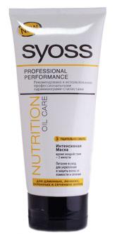 Интенсивная маска Repair Therapy от Syoss для длинных волос, склонных к сечению. Обеспечит глубокое питание и защитит волосы от ломкости