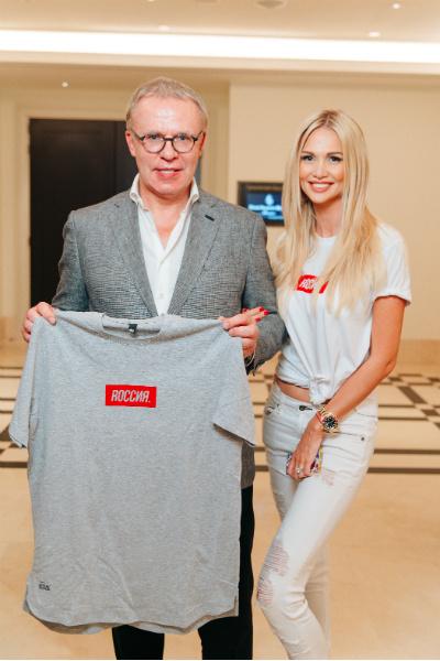Вячеслав Фетисов и Виктория Лопырева