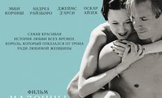 15 фильмов-претендентов на «Оскар»: не пропустите в кино!