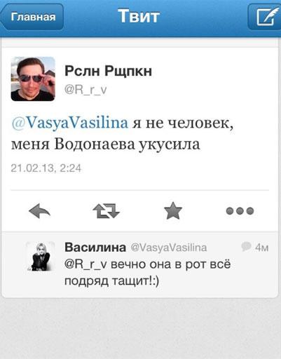 Алена Водонаева ценит чувство юмора
