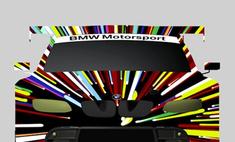 Джефф Кунс создаст дизайн автомобиля BMW
