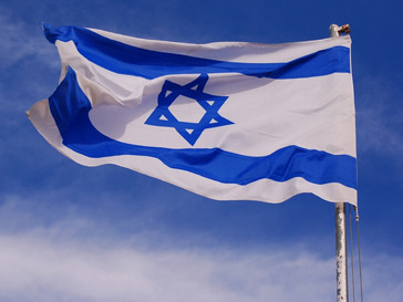 Флаг государства Израиль
