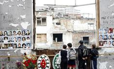 В Москве установят памятник жертвам Беслана