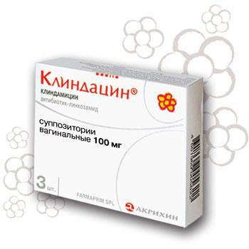Препарат Клиндацин суппозитории действует непосредственно в месте введения.