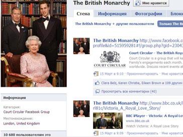 Члены британской монархии на Facebook