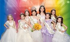 Кто станет «Мини-мисс Татарстан» в этом году? Голосуй за самую симпатичную девочку!