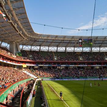 «Локомотив» – стадион чисто футбольный. На нем нет никаких беговых дорожек.