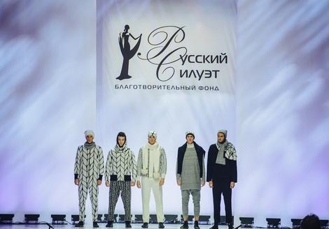 Фонд «Русский Силуэт» определил победителей Международного конкурса молодых дизайнеров | галерея [1] фото [7]