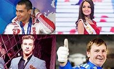 Человек года в Иркутске: выбери самого достойного