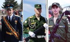 Ярославские военные: мечта девушек
