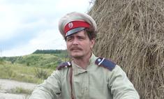 Александр Матросов о «Тихом Доне»: «Мы учились петь казацкие песни»
