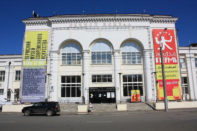 Еще год наз сложно было представить, что все самые интересные выставки России переедут в Пермь.