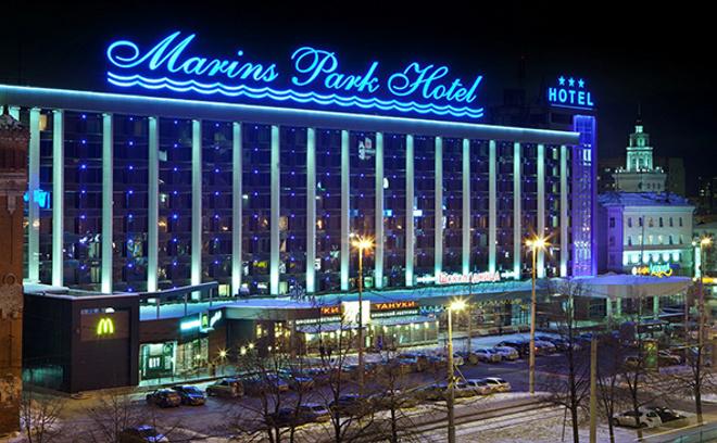 «Маринс Парк Отель»