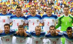 Российская сборная по футболу против татуировок