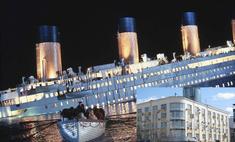 «Титаник» пошел ко дну, но спас кинотеатр «Салют»