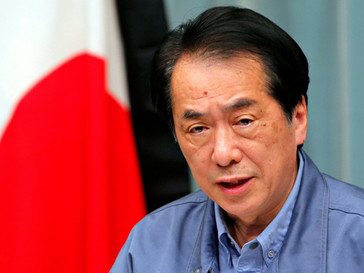 Премьер-министр Японии Наото Кан (Naoto Kan) выступает за закрытие аварийной АЭС