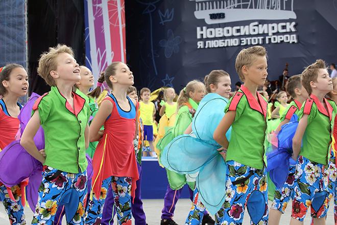 День города Новосибирск