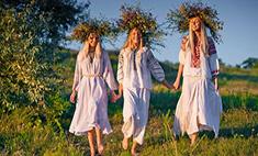 Фестиваль «Сотворение» в Новокузнецке. Выиграй билет на «Купальскую ночь»