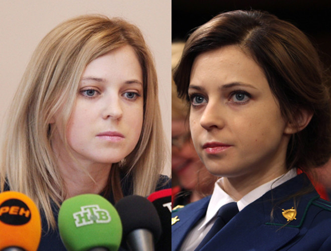 Наталья Поклонская, прокурор Крыма