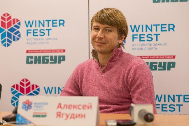 Алексей Ягудин в Перми