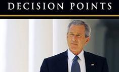 Автобиографии: Джордж Буш и Кит Ричардс