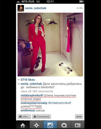 Поклонники Ксении Собчак слишком критично относятся к звезде