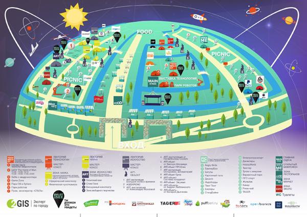 Карта московского Geek Picnic