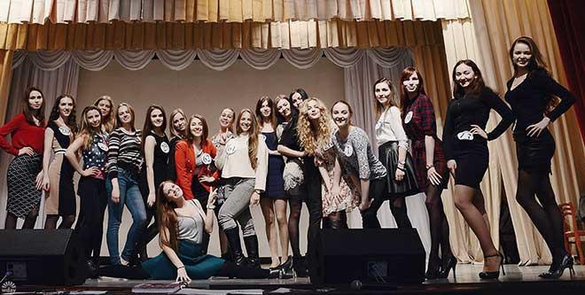 Мисс ЮУрГУ – 2016