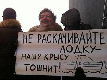 Дмитрий Быков на митинге 4 февраля