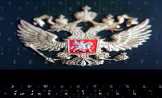 С первого ноября начал действовать закон о «суверенном Рунете»