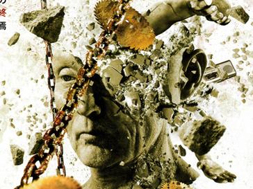 Постер фильма «Пила 3D»